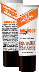 MaxRoot Review